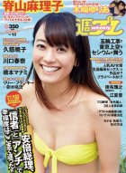 [Weekly Playboy]2014 No.13 桃谷�L里香�擅娜梭w��g��真